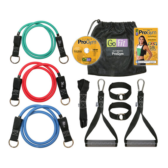 Ultimate Pro Gym Kit  - view 1