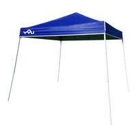 Yoli Canopies | Big 5 Sporting Goods