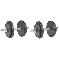 Marcy Club 40-lb. ECO Dumbbell Set